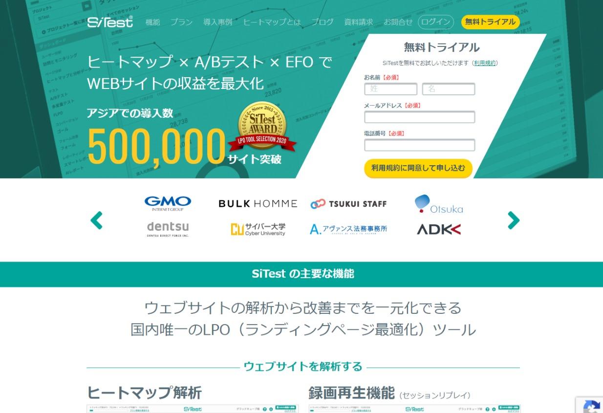 Web キャプチャ_4-7-2021_203825_sitest.jp.jpeg
