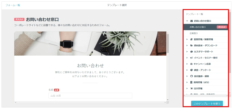 img_formrun_single_page_2-2.jpg