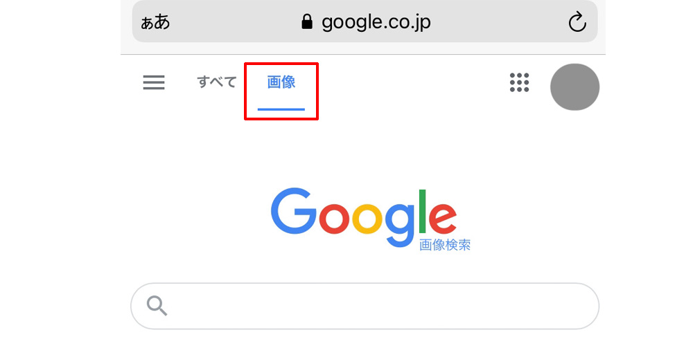 「Google画像検索」を開く