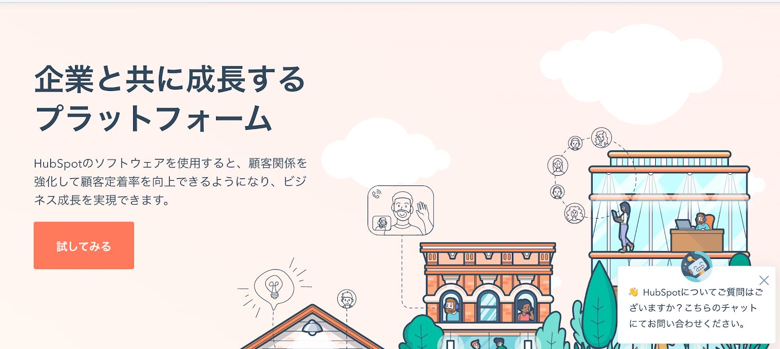 スクリーンショット 2020-09-10 10.29.36.png
