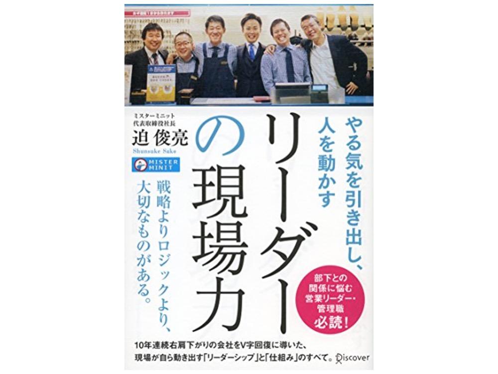 v4_tumbnail.jpg