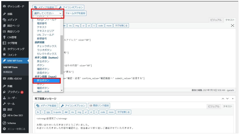 img_form_installation_4-7 (1).jpg