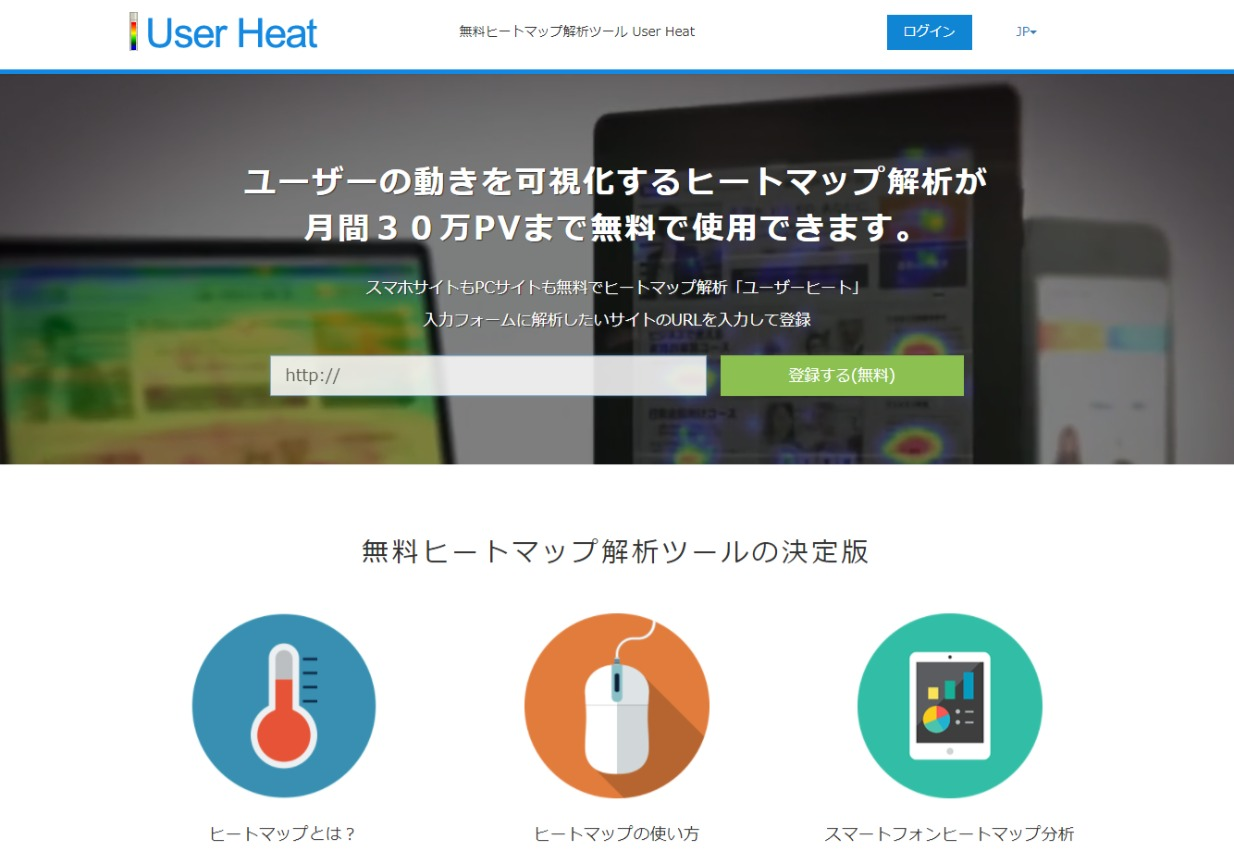 Web キャプチャ_4-7-2021_201740_userheat.com.jpeg