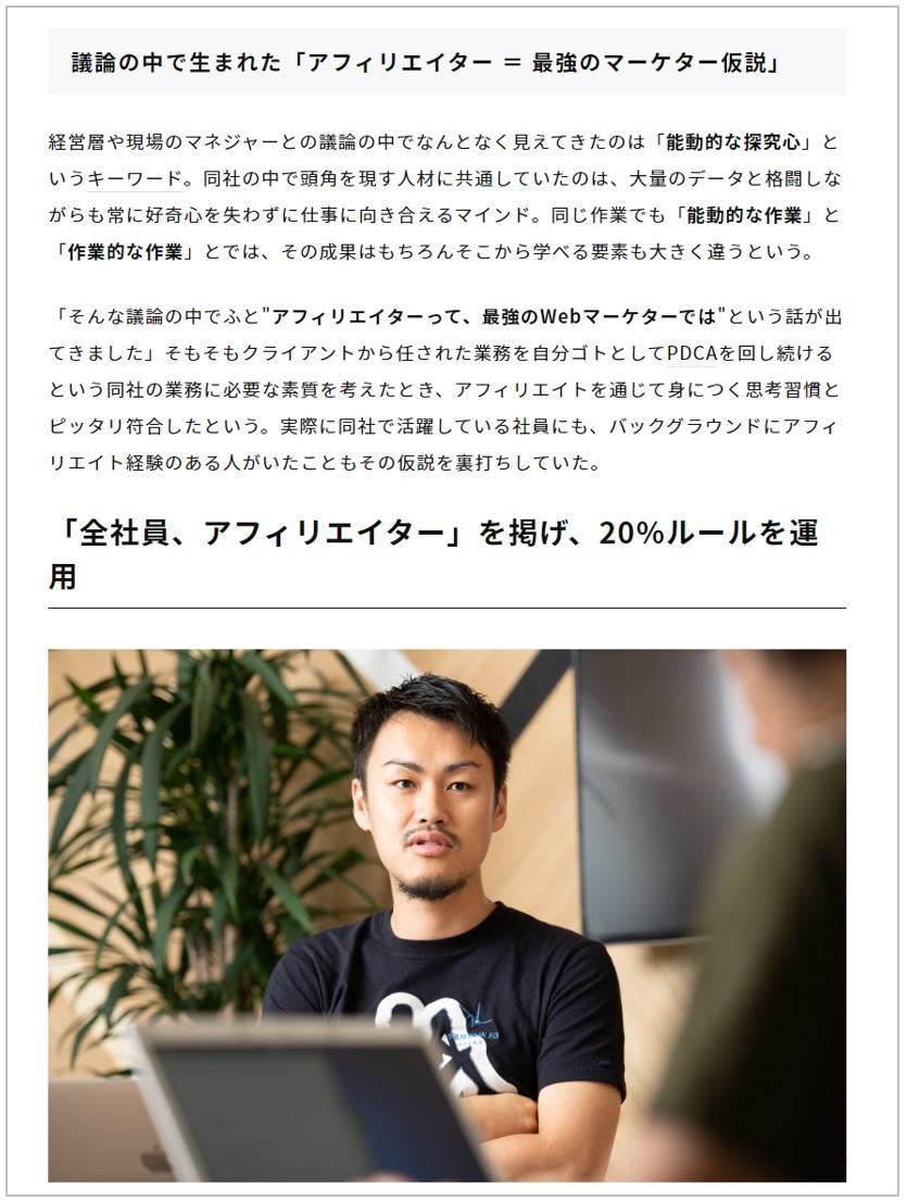 netfrontier2.jpg