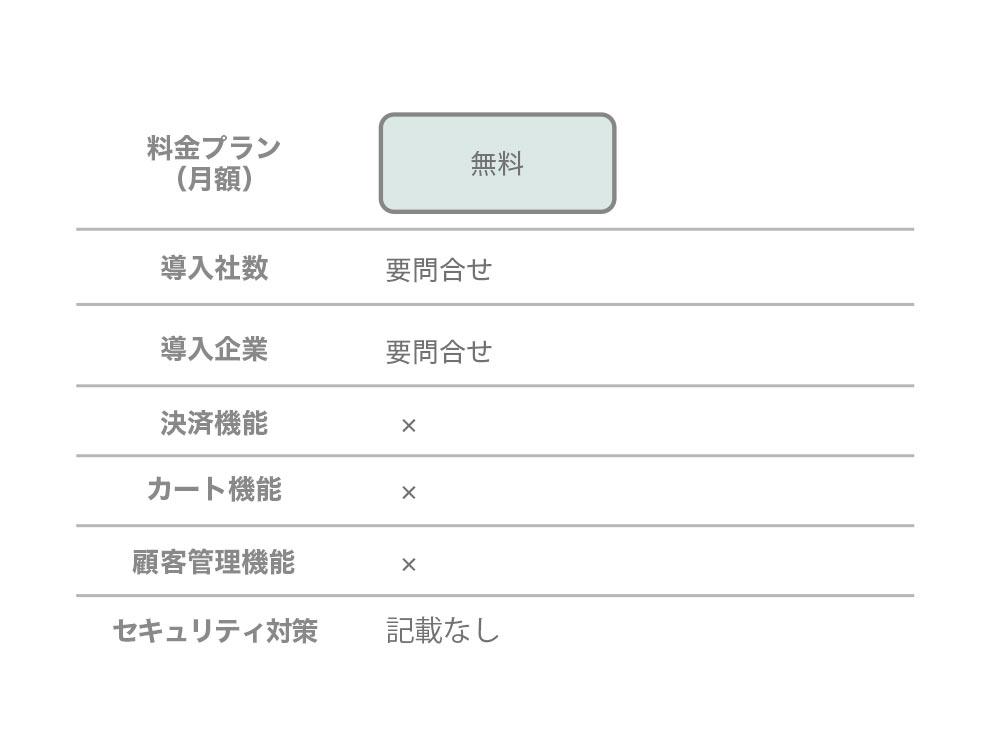 charts_9.jpg
