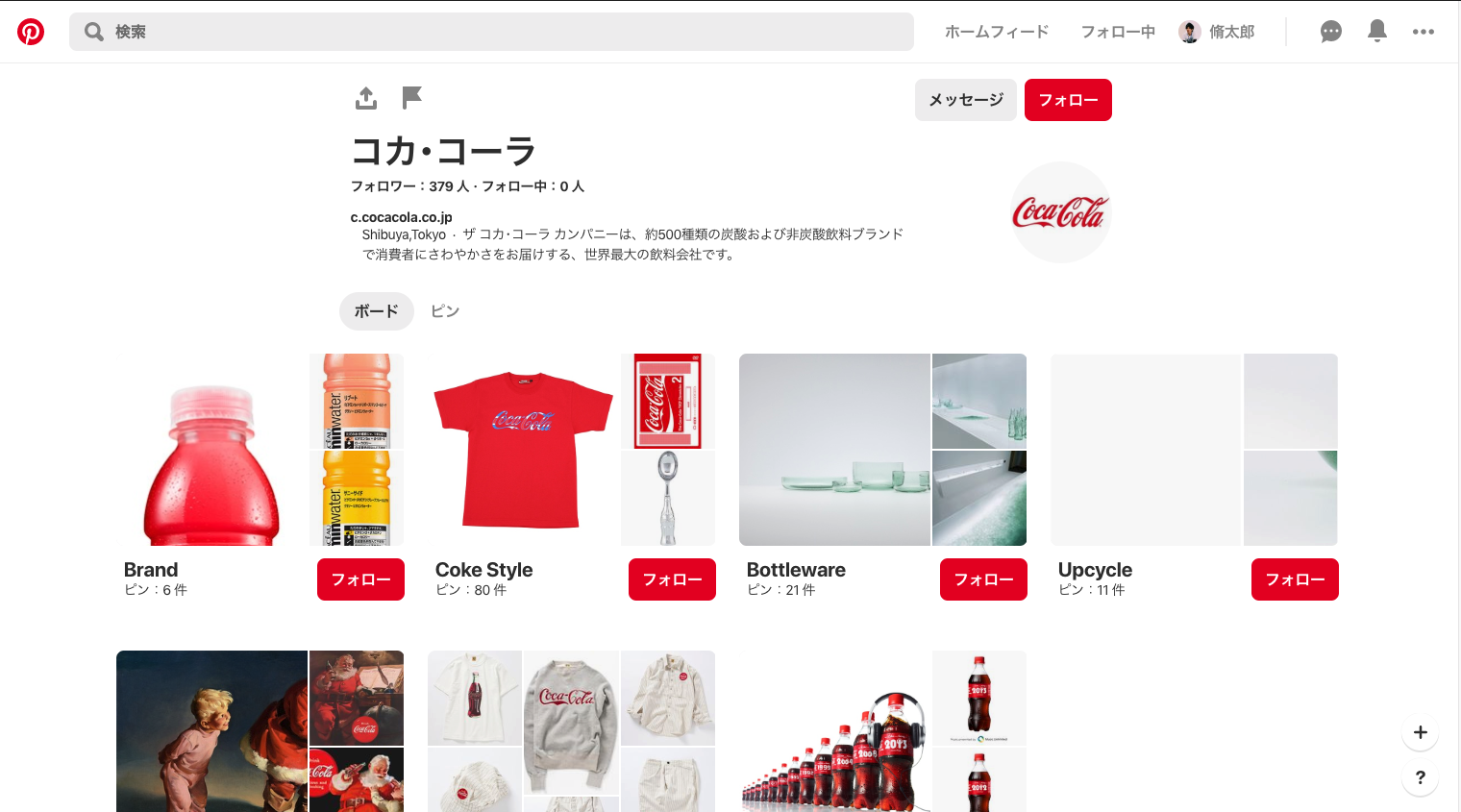Pinterest cocacola