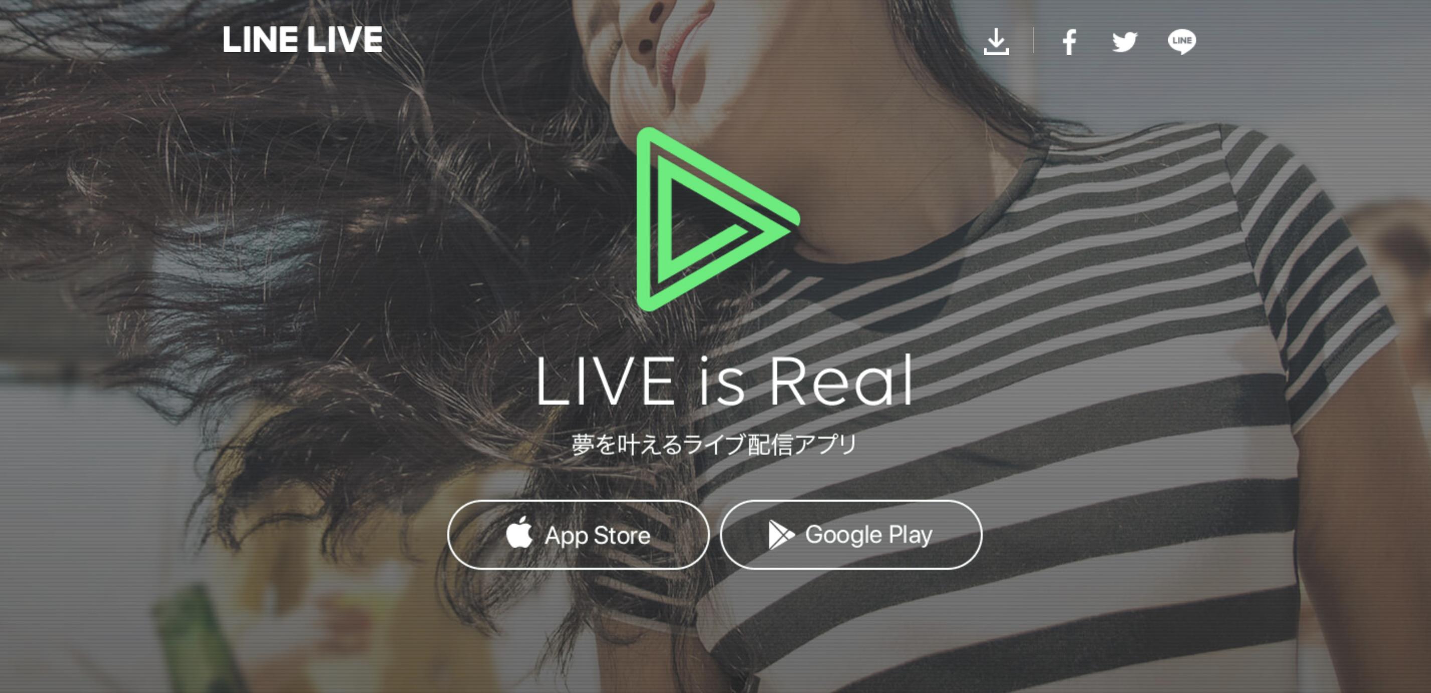 LINE LIVE 2.jpg