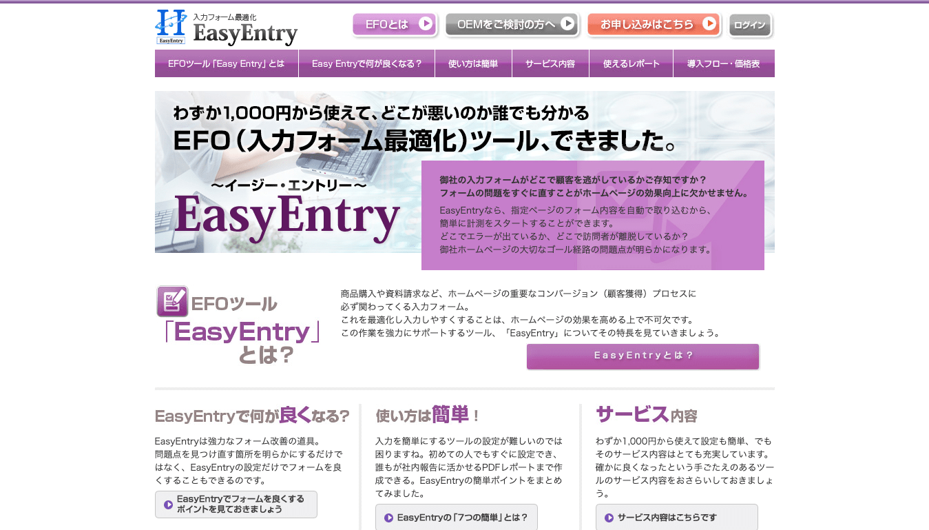easyentry.png