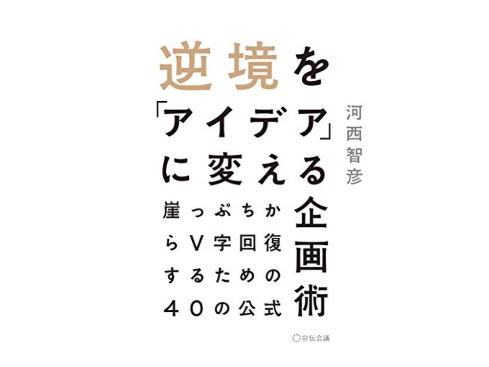 v5_tumbnail.jpg