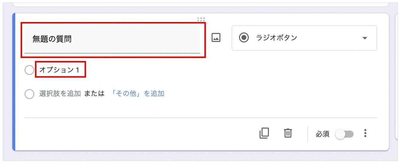 img_customize_2-3.jpg