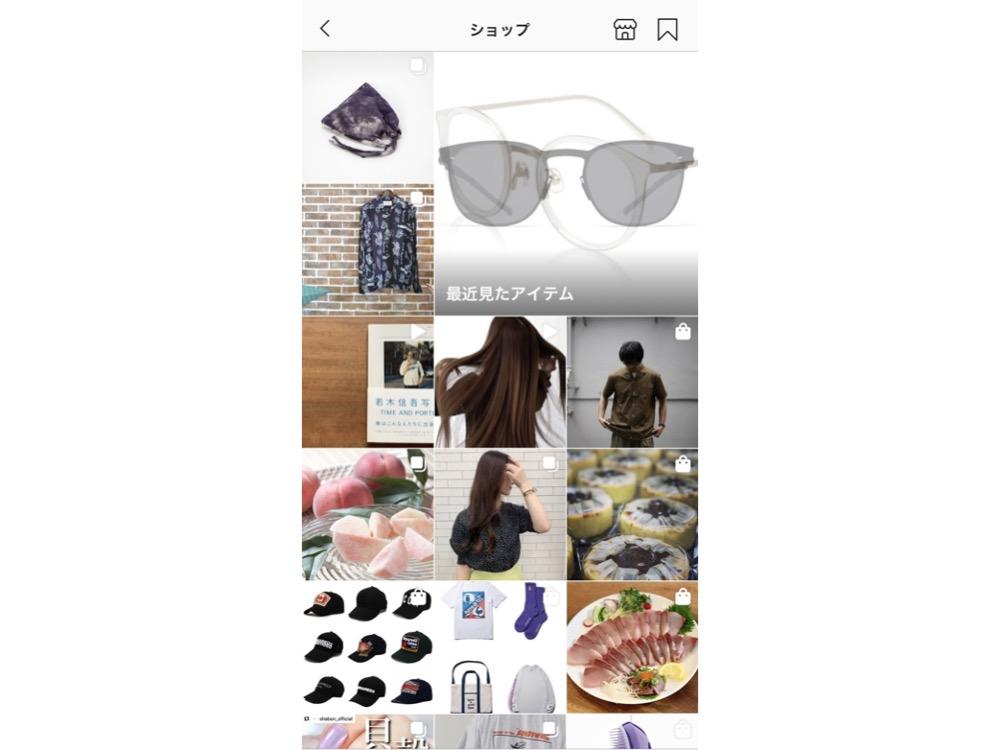 shop2_tumbnail.jpg