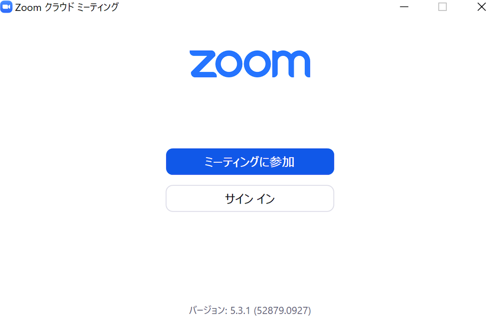 Zoom パスワード 忘れ た