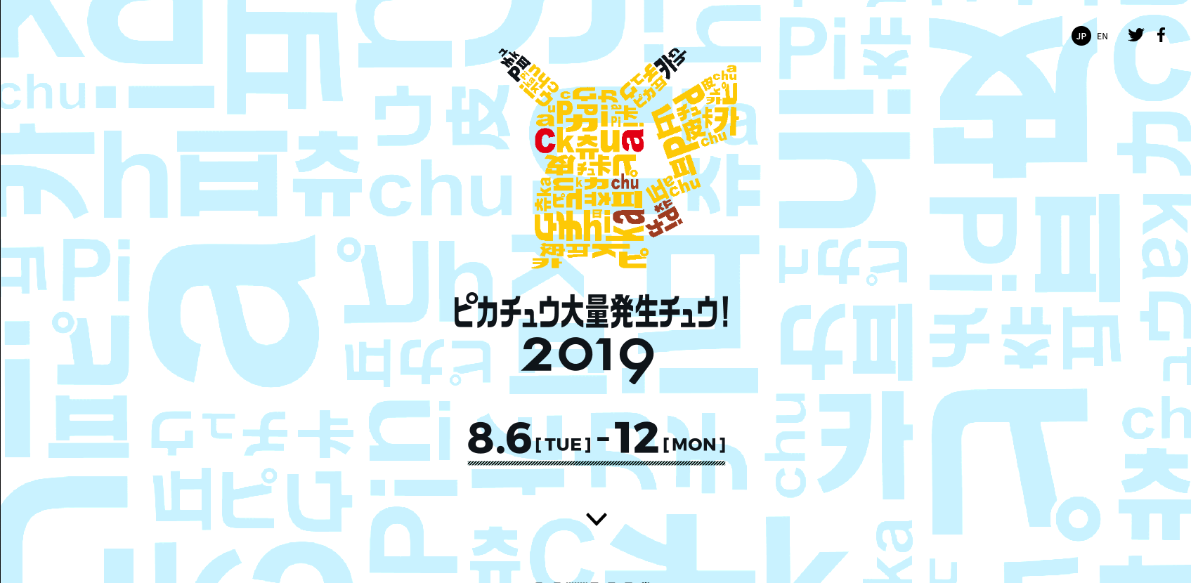 スクリーンショット 2019-08-27 15.13.51.png
