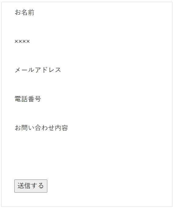 img_form_installation_4-6.jpg