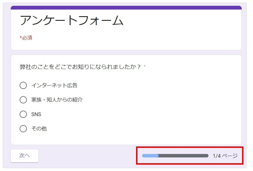img_customize_3-4.jpg