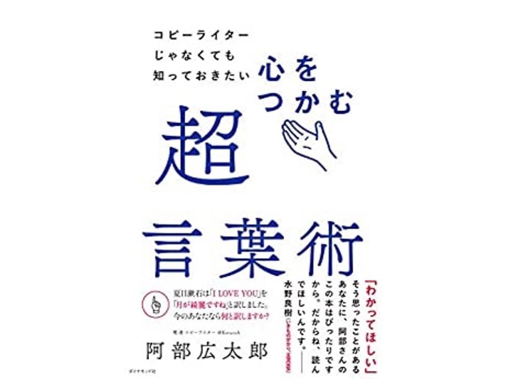 book2_tumbnail.jpg