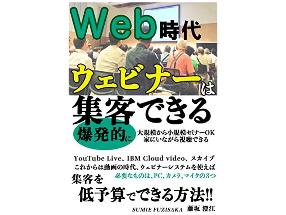 book4_tumbnail.jpg
