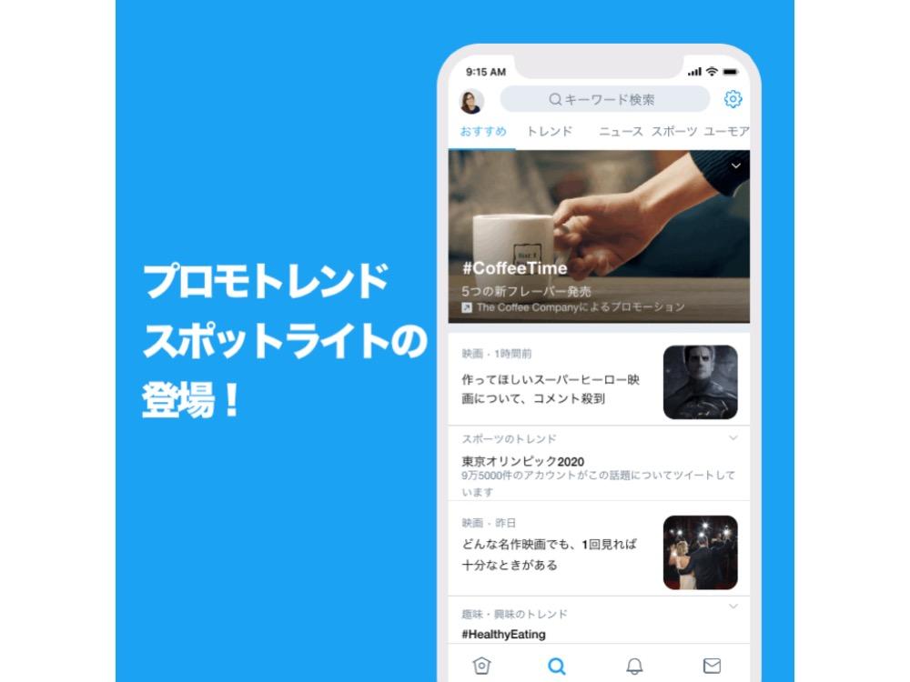twitter_tumbnail.jpg