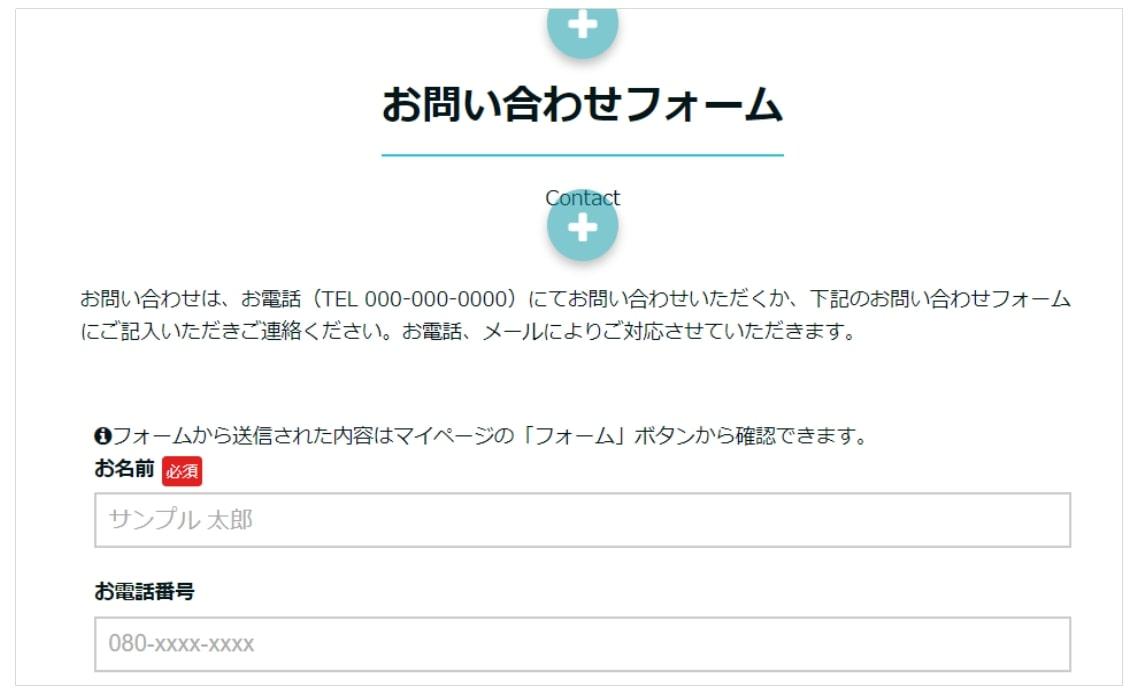 img_createform_3-2.jpg