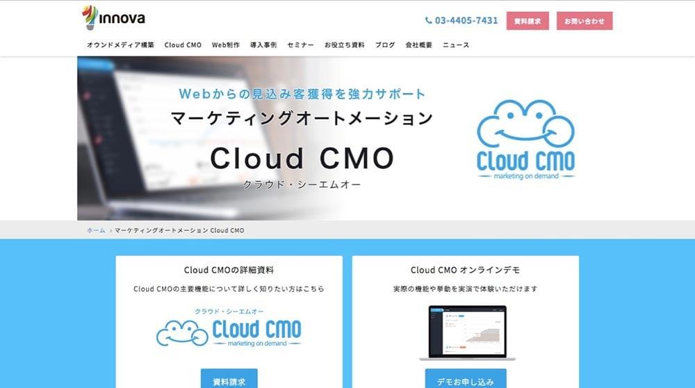 Cloud CMOのキャプチャ