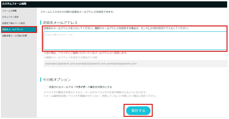 img_createform_7.jpg