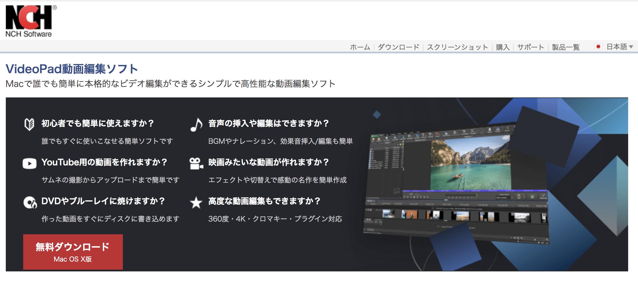 スクリーンショット 2020-09-28 11.37.08.png