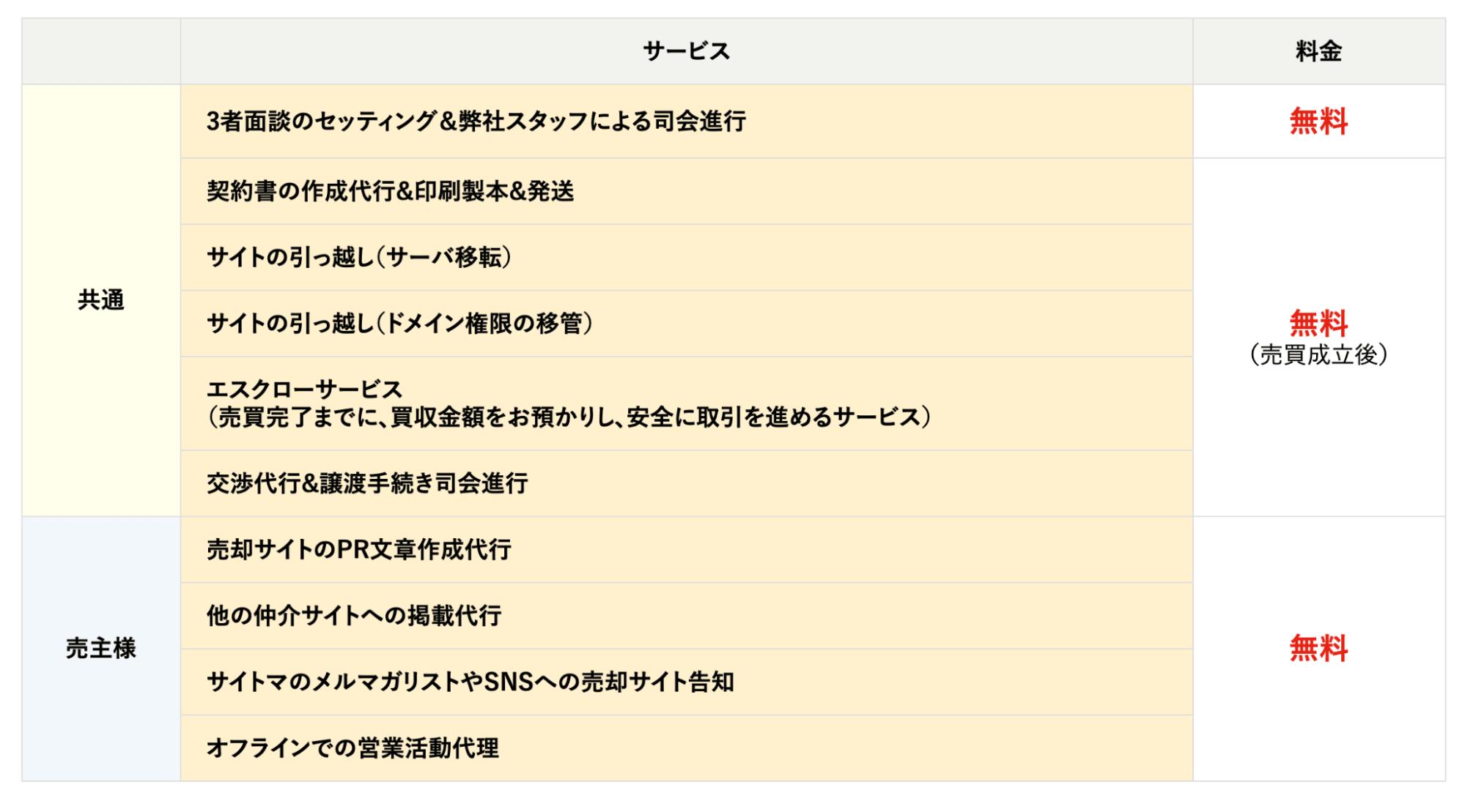 image1-min.png
