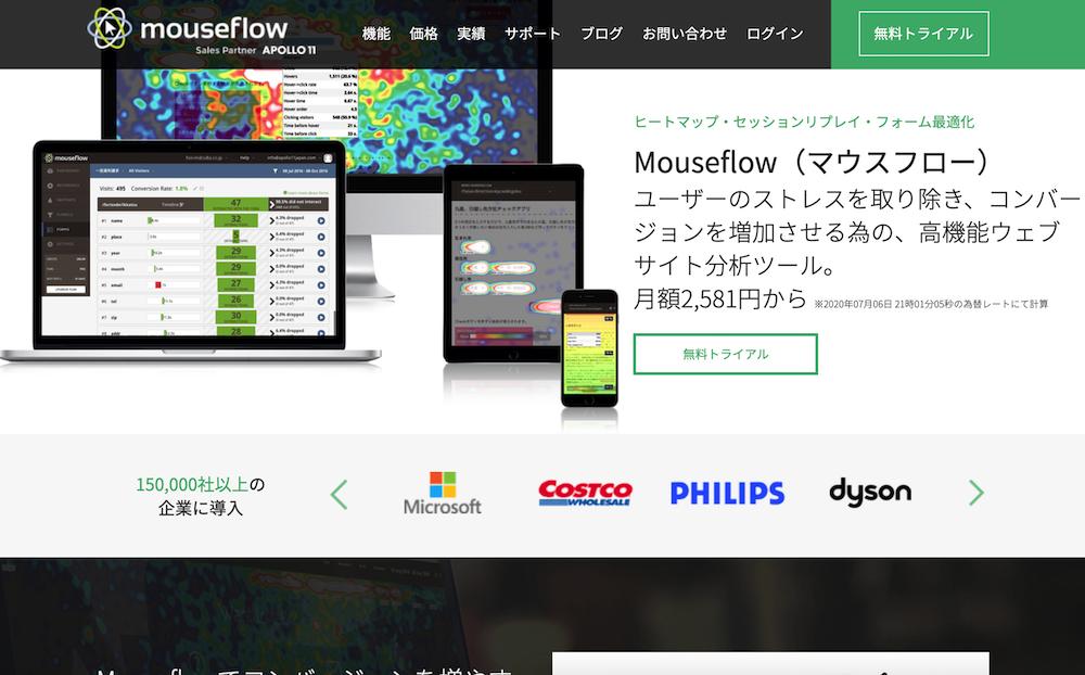 mouseflow.png