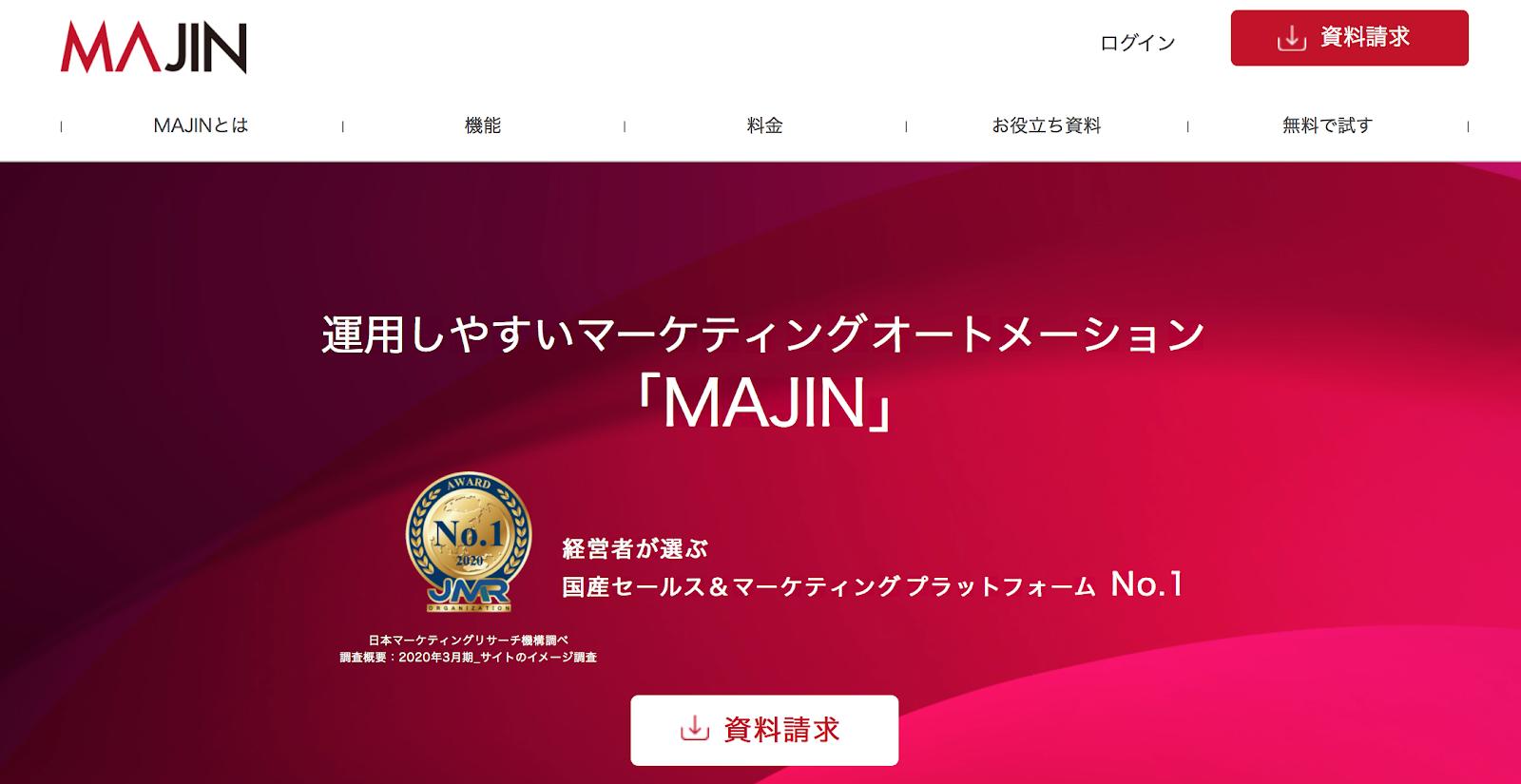101_majin_1.png