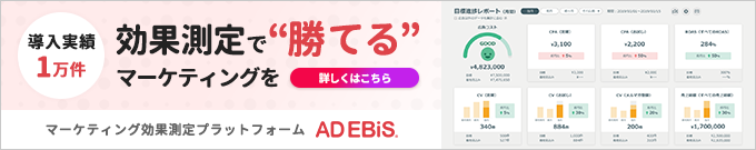 CPAの記事⑤.png