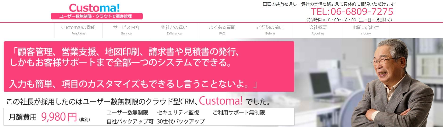 img_customa.jpeg