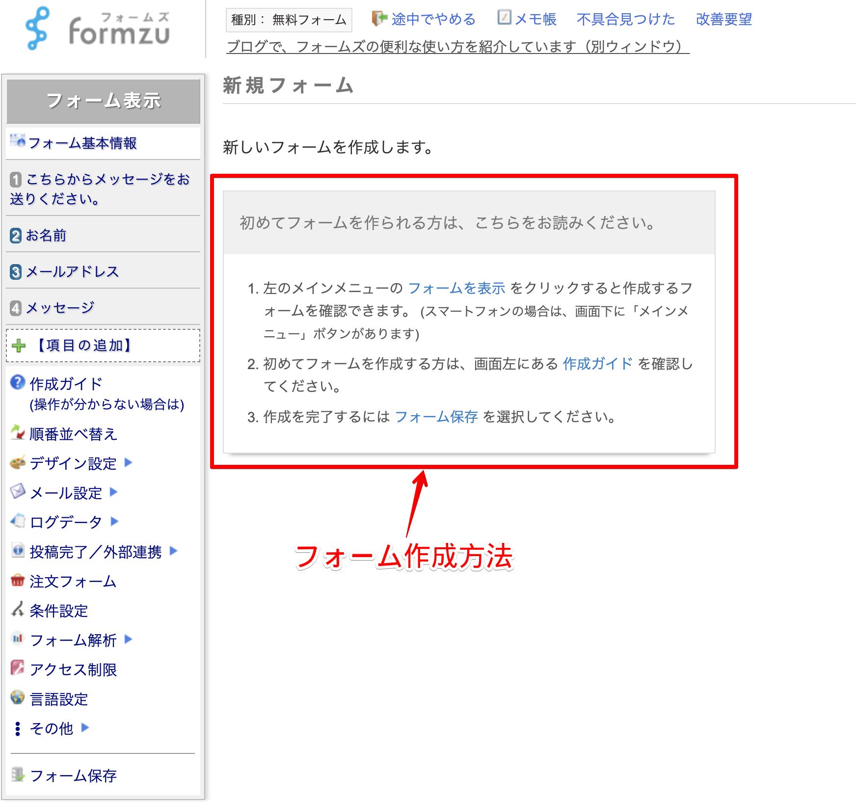 image11-min.png