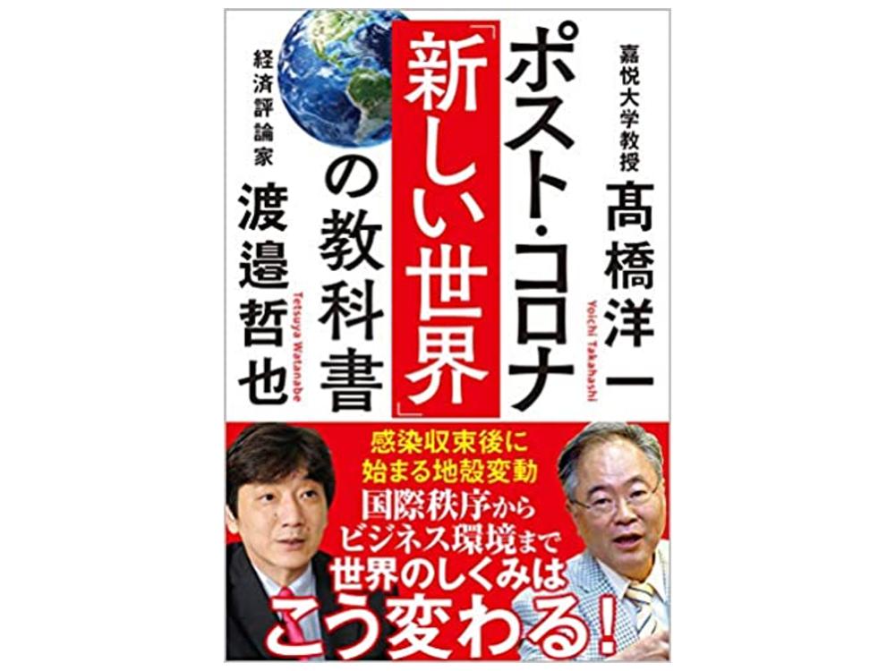 03_book_tumbnail.jpg