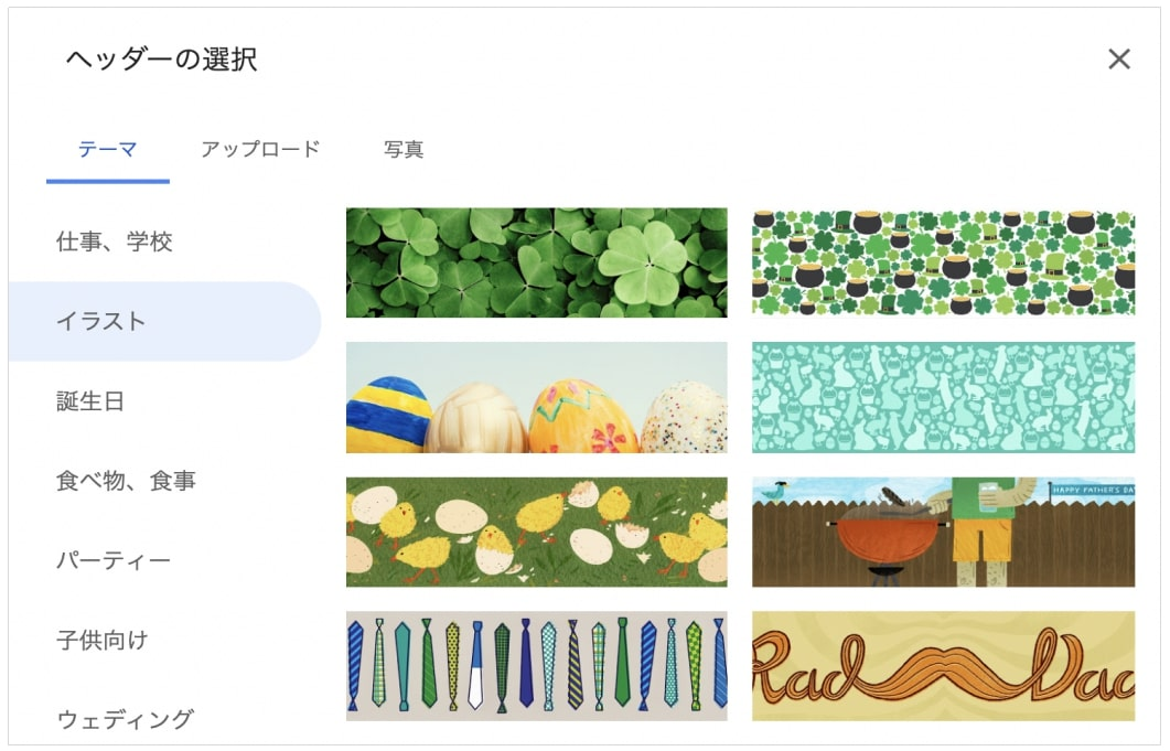 img_customize_1-3.jpg