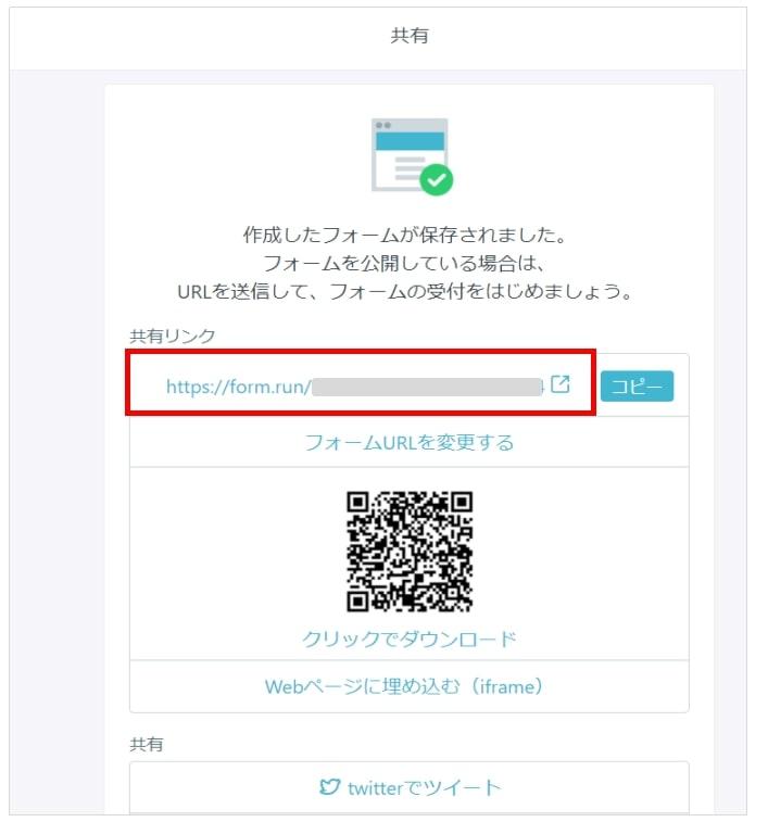 img_formrun_single_page_4-2.jpg