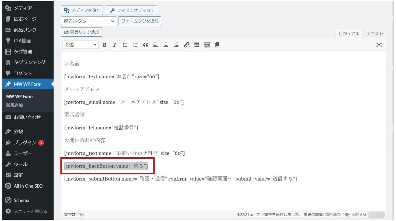 img_form_installation_4-8.jpg