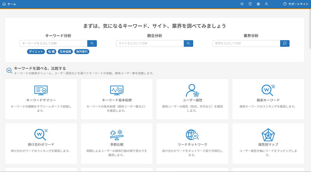 Dockpitダッシュボード画像メニューバー削除.png