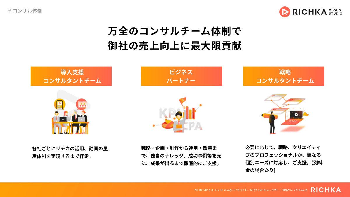 richika_2.jpg