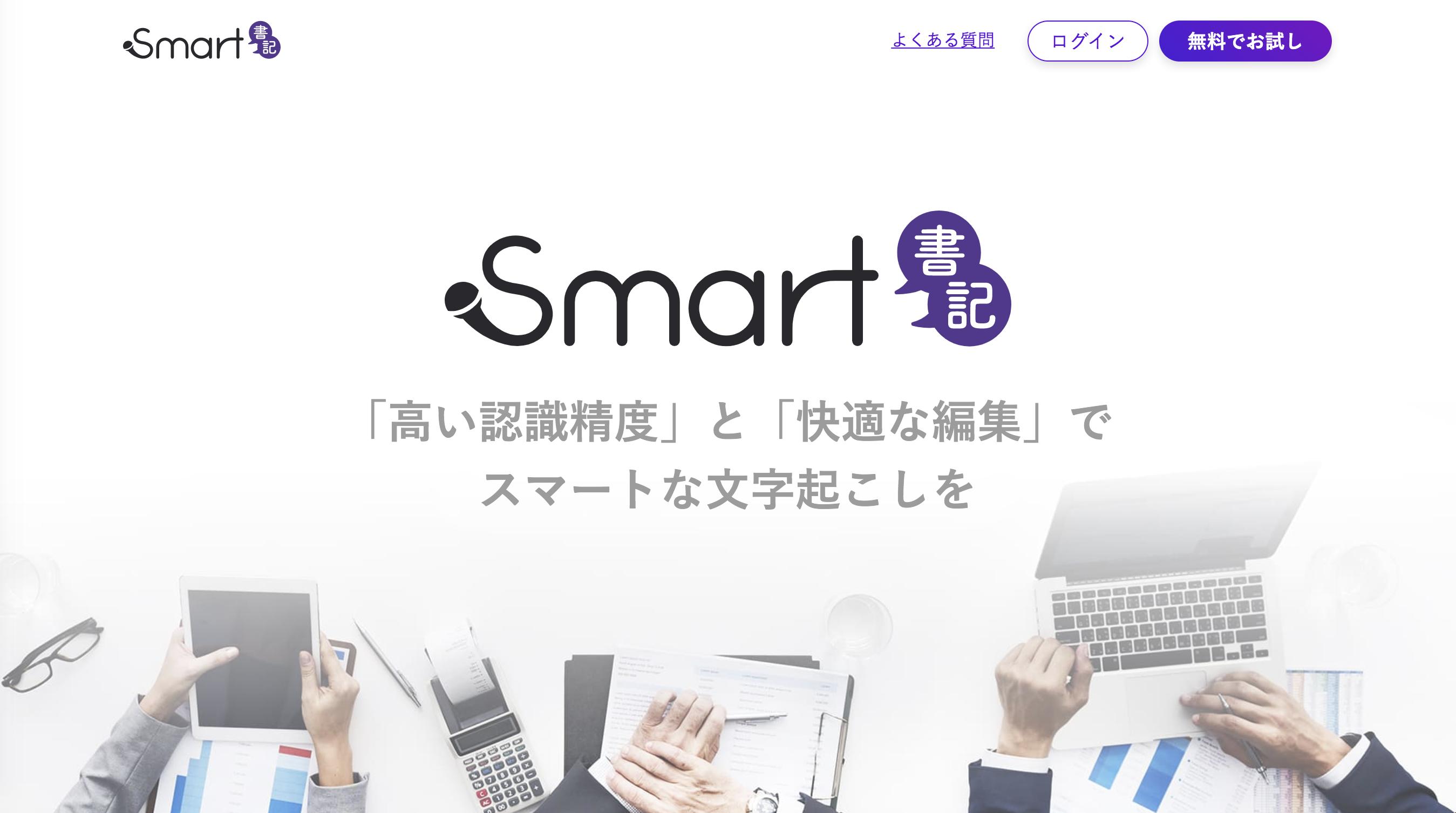 ferret_smartshoki.png
