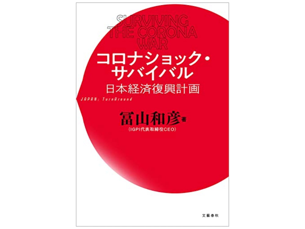 2_book_tumbnail.jpg