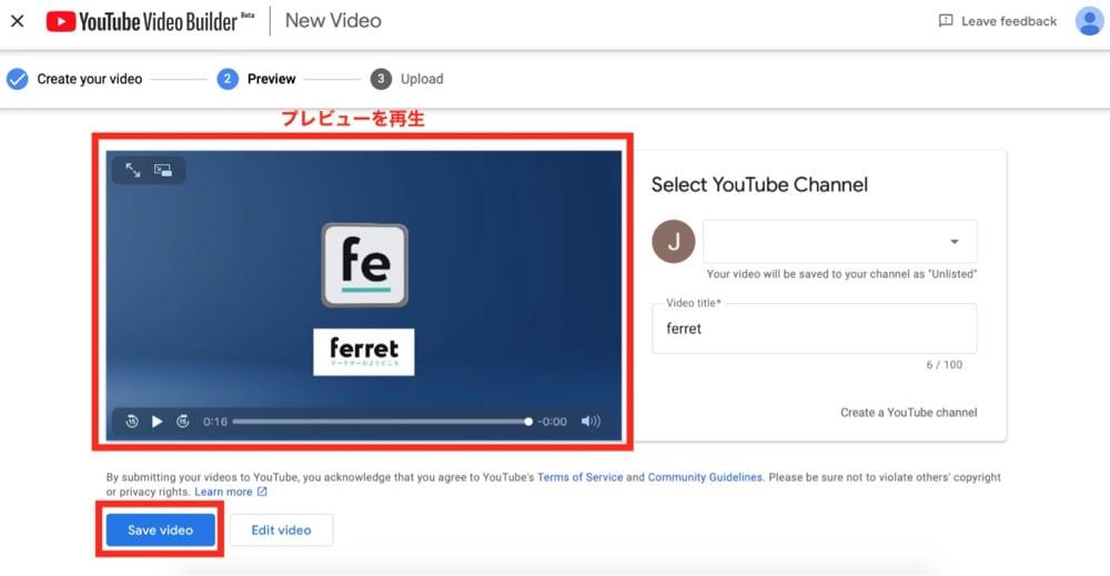 youtubevideobuilder - 11.jpg