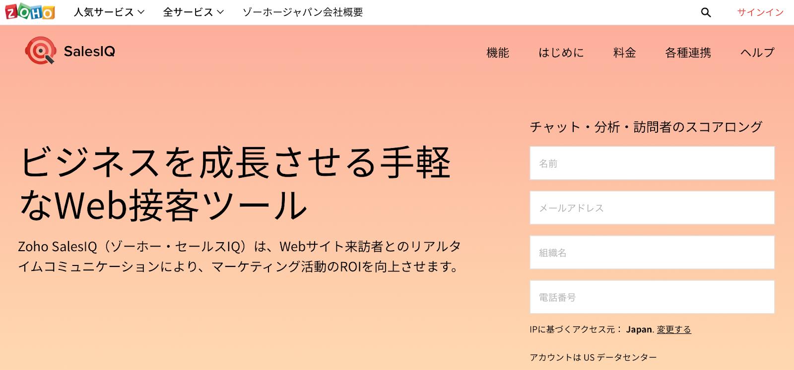 65_webcs_2.png