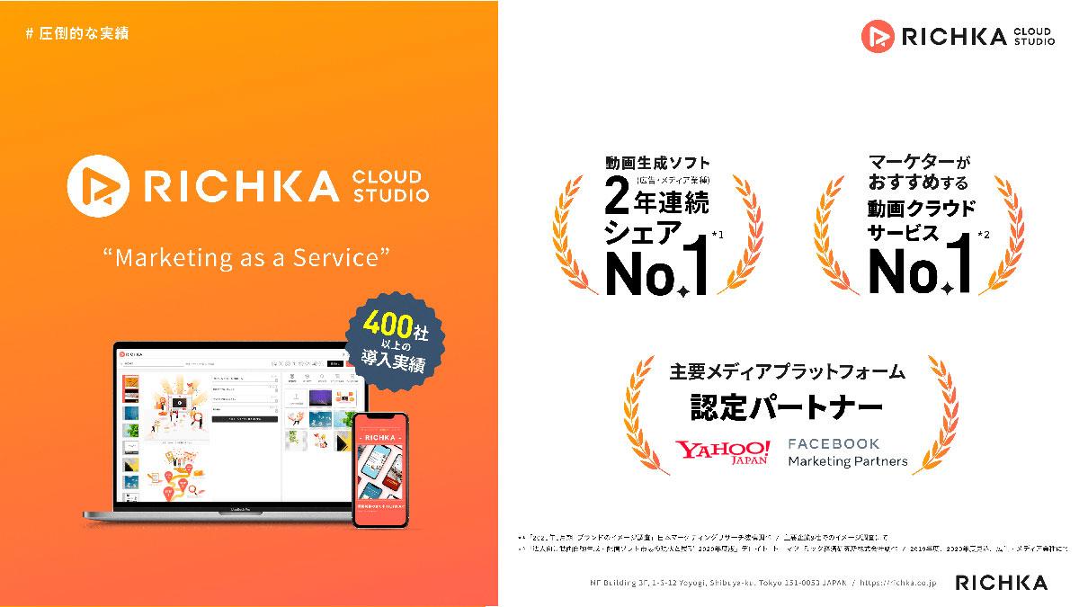 richika_5.jpg