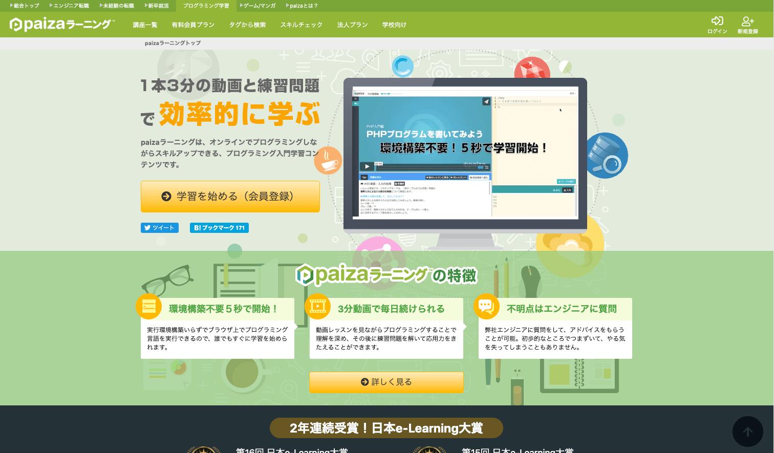 スクリーンショット 2020-02-07 16.35.51.png