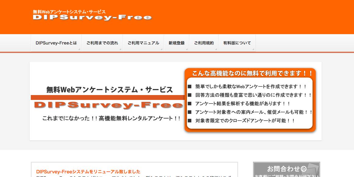 8. DIPSurvey-Free.png