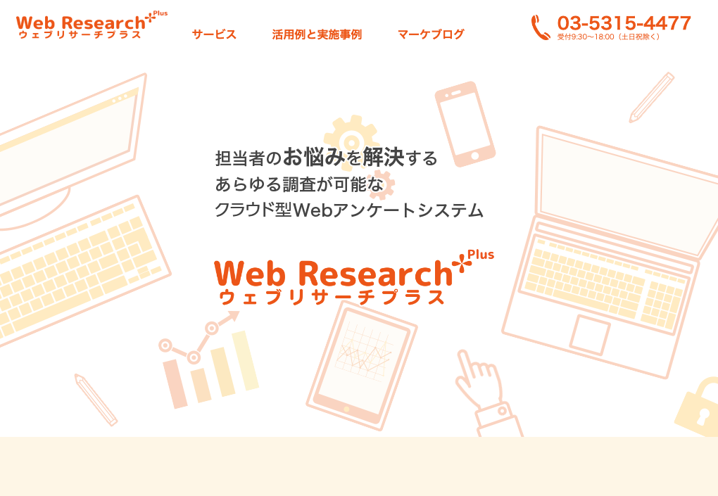 6. Web Research+.png