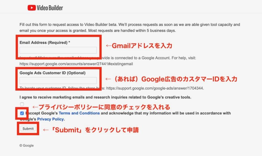 youtubevideobuilder - 2.jpg