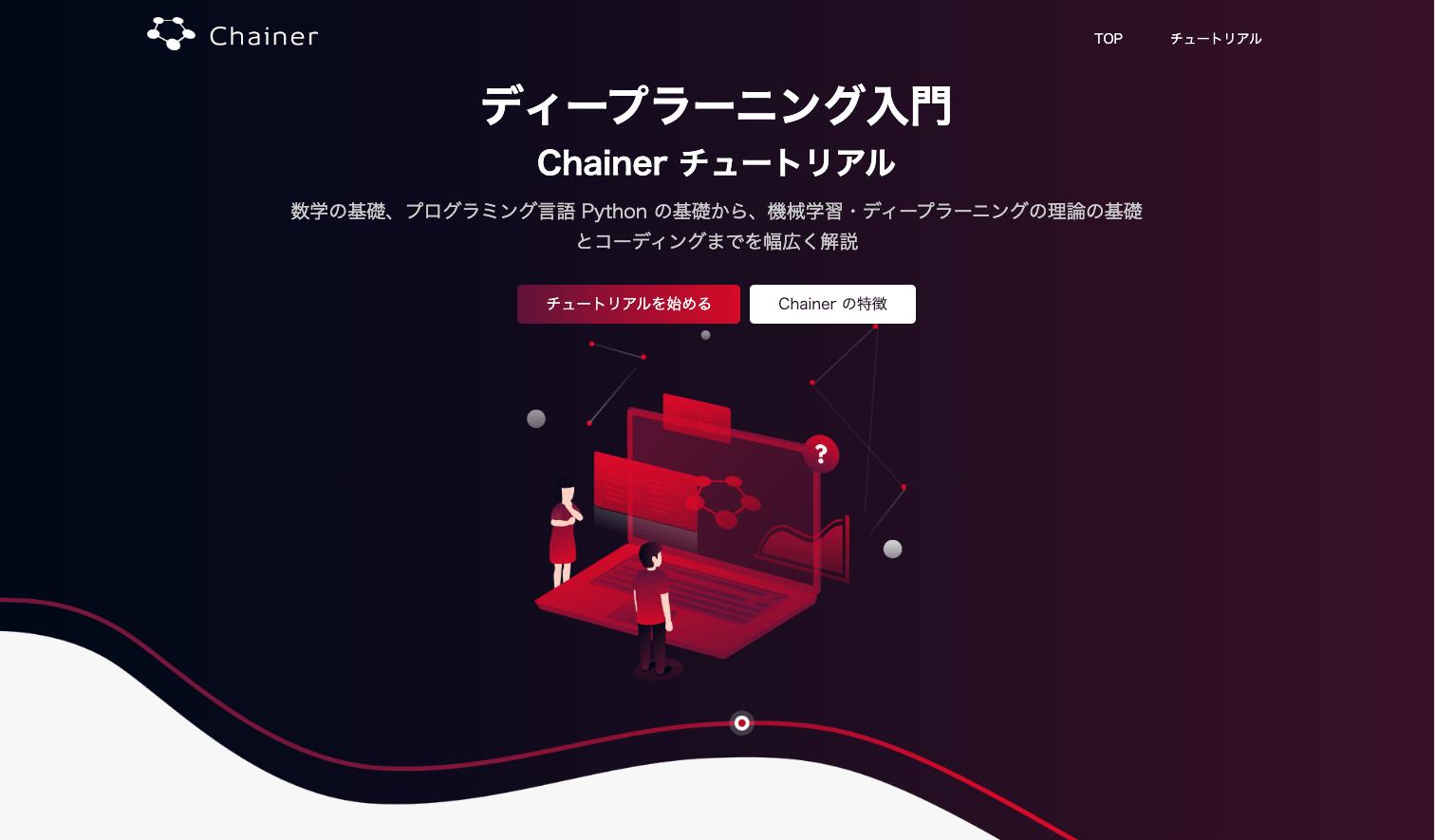スクリーンショット 2020-02-07 16.35.24.png