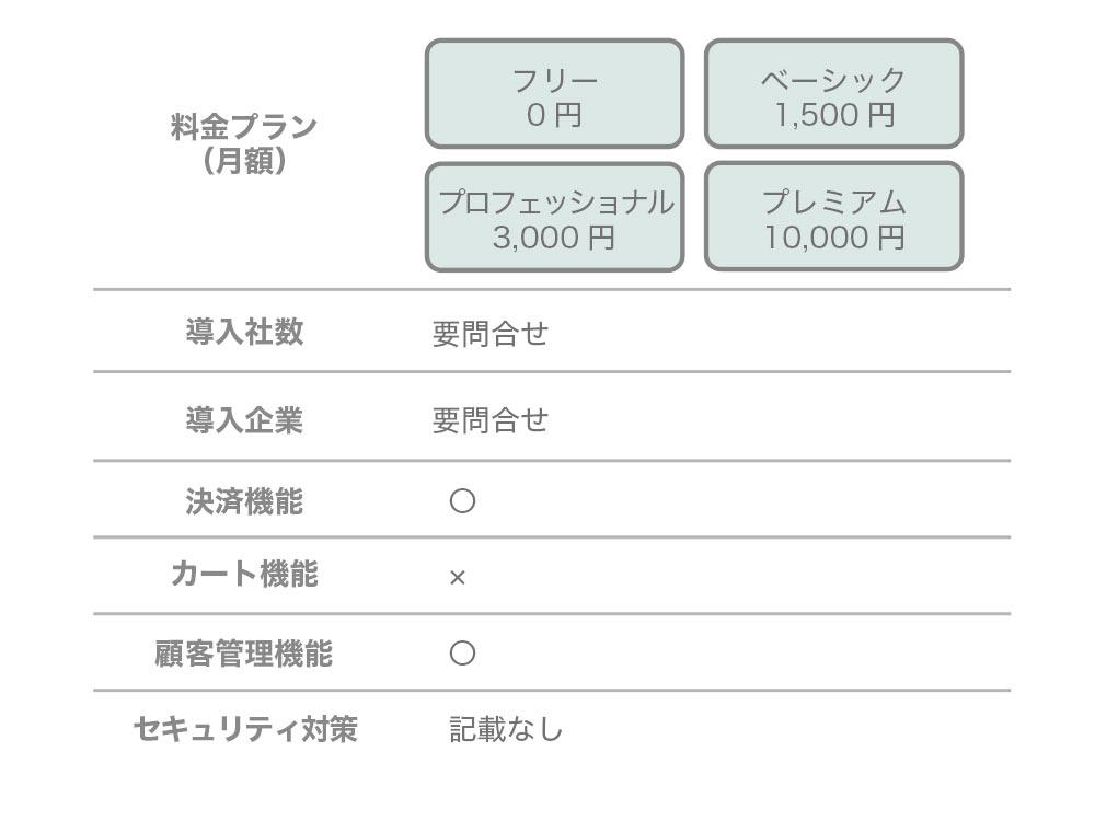 charts_8.jpg