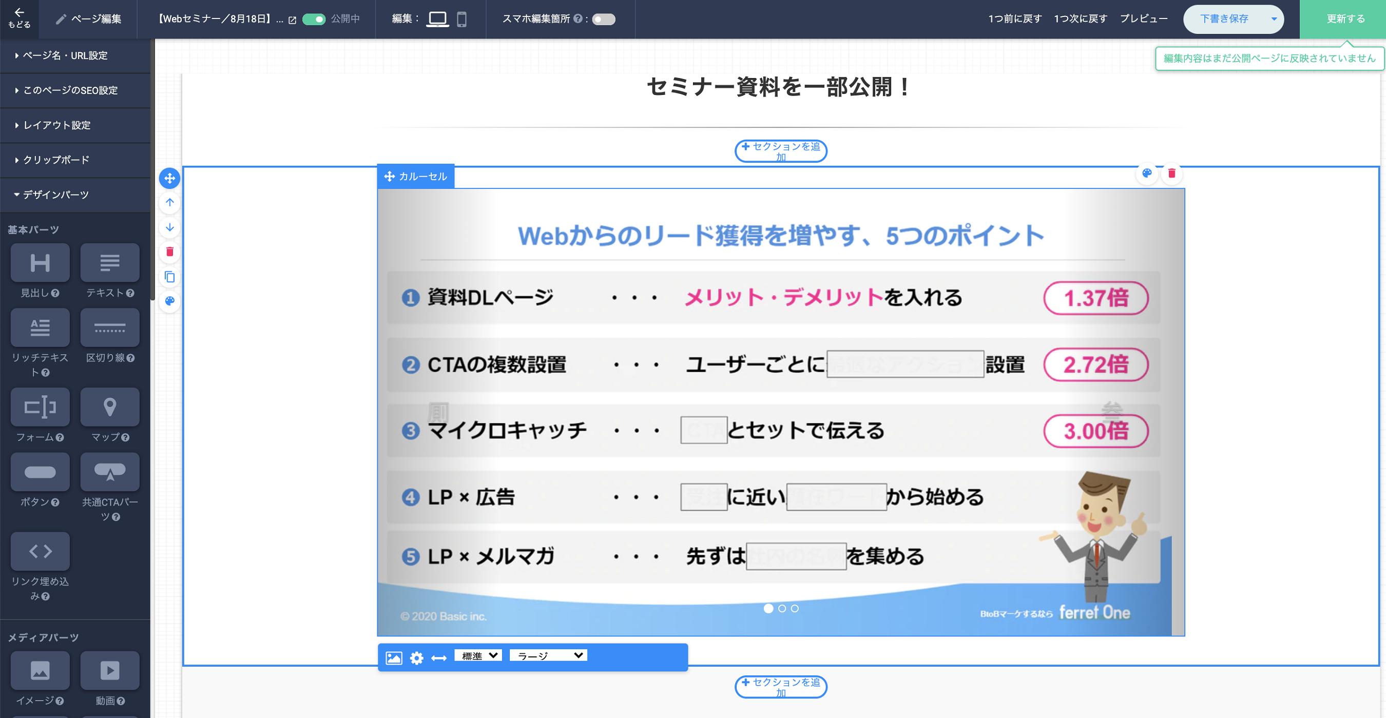 スクリーンショット 2020-08-14 8.16.09.png